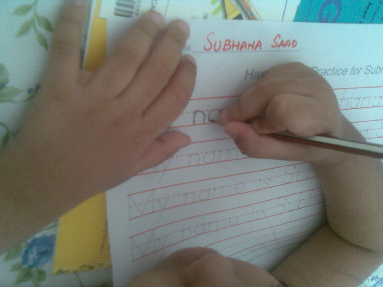 Ummisubhana Our Own Handwriting Worksheets