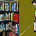رش المبيدات ومكافحة الحشرات مع شركة ابراج دبى 0558973863