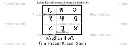 The Lucky Laxmi Charm of Laxmi Kavach Yantra and Mantra for Sagittarius