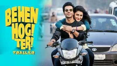 Behen Hogi Teri 2017 Full Free Movie Download CAMDRip