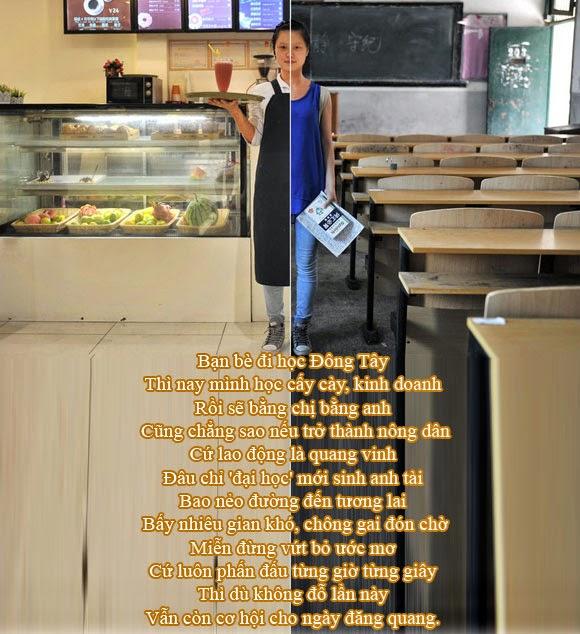 Bài thơ buồn vì thi trượt đại học