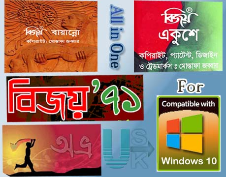 bengali typing software for windows 7 free