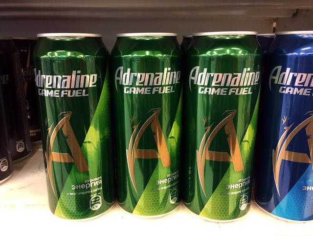 Новый Adrenaline Game Fuel «Вкус имбиря и лайма», Новый Адреналин Раш Game Fuel «Вкус имбиря и лайма» состав цена стоимость пищевая ценность Россия 2018