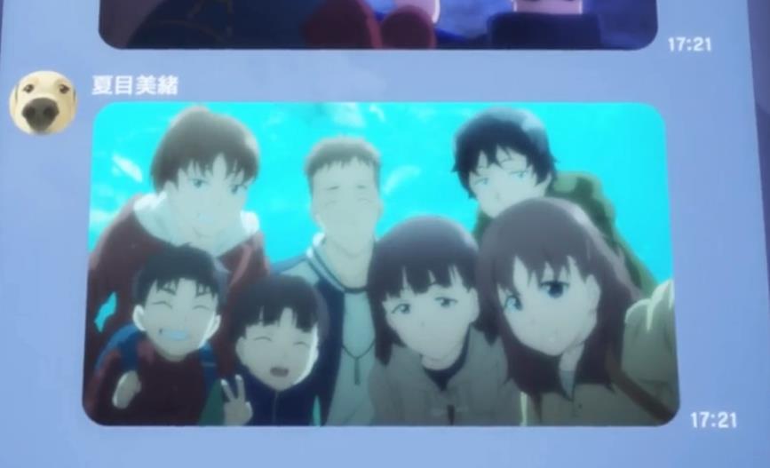 Beberapa Karakter Penting Di Dalam Anime Just Because Ini