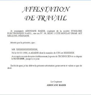 Modèles attestations de travail Tunisie - Maroc - Algérie | Cours génie civil - Outils, livres ...