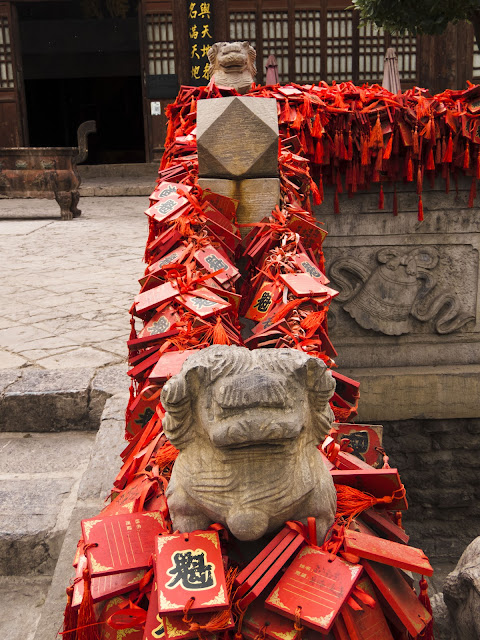 Red blessing tablets in Pingyao, China
