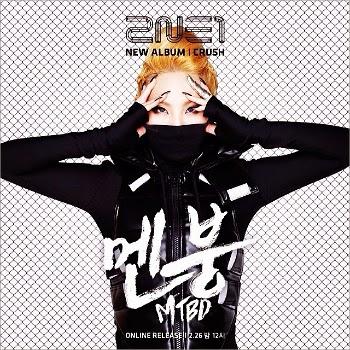 Kontroversi Lagu CL, Federasi Muslim Korea Minta YG Hapus Lafal Al Quran