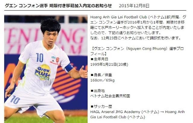 CLB Mito sẽ sang Hà Nội ký hợp đồng với Công Phượng