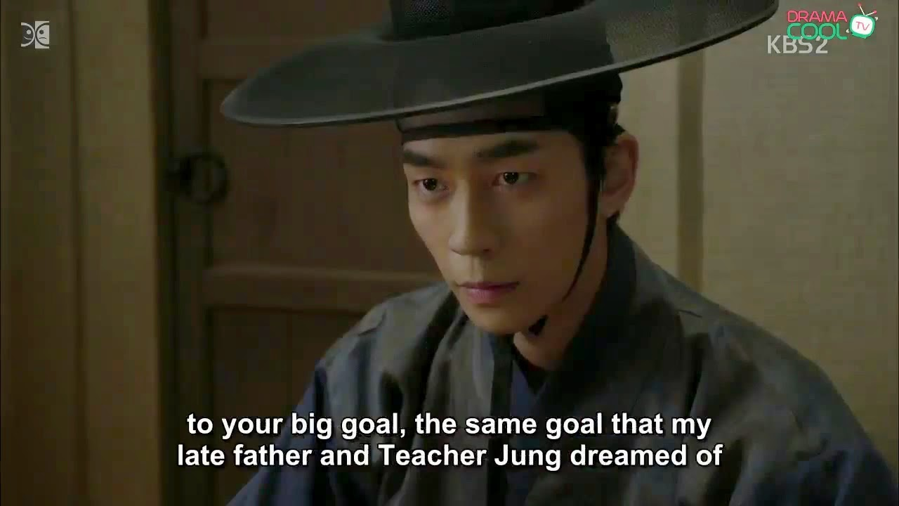 wandering thoughts   my K-World: The King's Face Episode 11