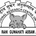 ICAR - NRCP, Rani, Guwahati Recruitment 2020 : Apply for Young Professional Vacancy