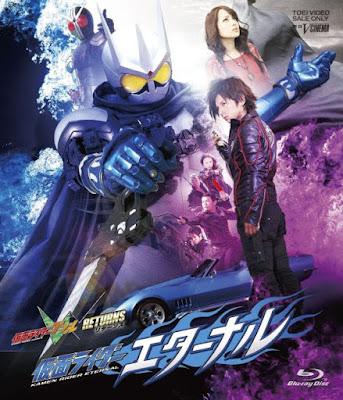 Kamen Rider W Returns Kamen Rider Eternal Sub Indo