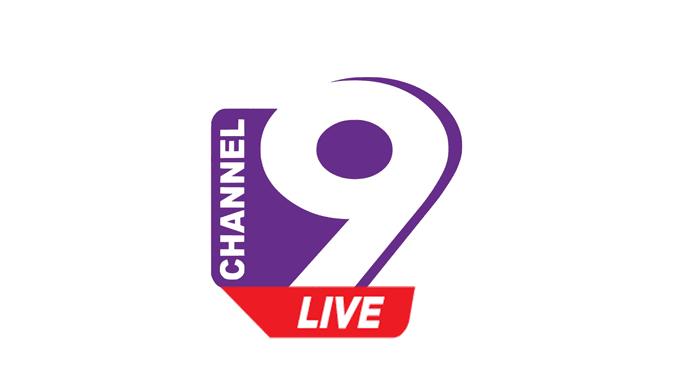 Channel 9 Live Bangladesh