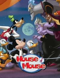 House of Mouse 4 | Bmovies