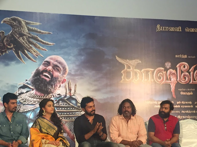 Sri Divya at Kaashmora Audio Launch press meet