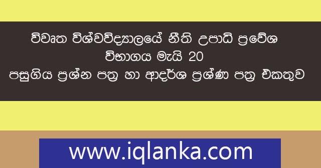 Llb Online Banking