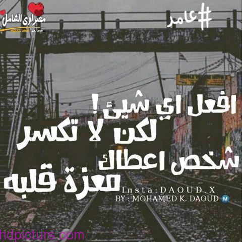 صور حزينه -  صورحزينه مكتوب عليها كلام حزين 2021