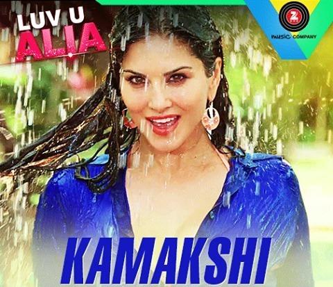 Kamakshi - Luv U Alia (2016)