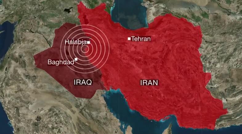 pusat gempa iran