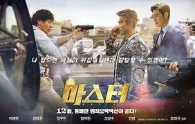 Film Korea Master (2016) 720p WEB-DL Subtitle Indonesia