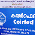 Kerala PSC Sales Assistant Grade 2 Notification 2019 Apply Now