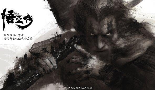 Dongbiao Lu artstation arte ilustrações fantasia ficção sombrio games