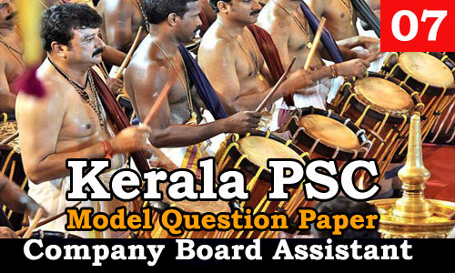 Model Question Paper - Company Board Assistant - 07