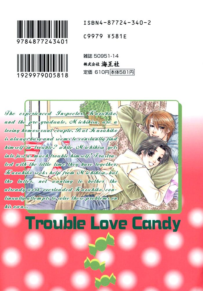 Hình ảnh TroubleLoveCand_Ch01_02 in Trouble Love Candy