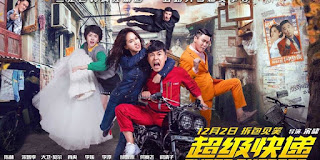 Download Movie China Super Expres 2016 Subtitle Indonesia