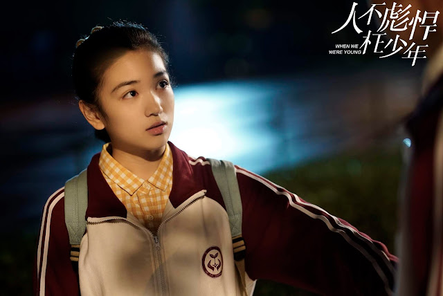 When We Were Young Chinese web drama