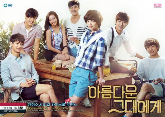 Drama Korea To The Beautiful You Subtitle Indonesia Drama Korea To The Beautiful You Subtitle Indonesia [Episode 1 - 16 : Complete]