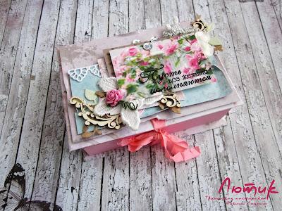 упаковка подарка скрапбукинг коробка скрапбукинг