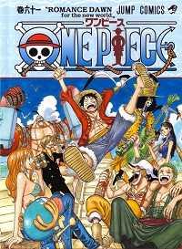 One Piece Subtitle Indonesia All Episode - Mediafire