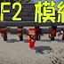 TF2 Stuff Mod TF2模組