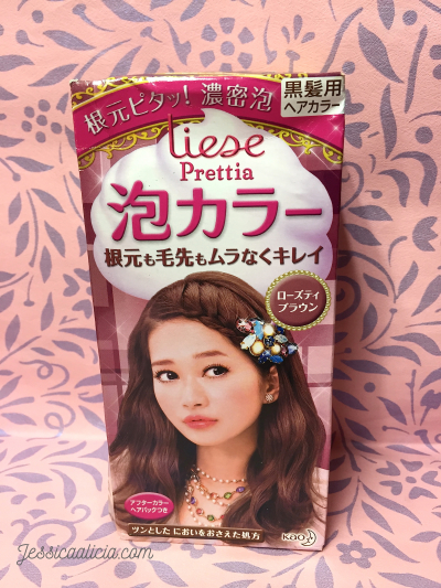Liese Prettia Creamy Bubble Hair Color - Rose Tea Brown by Jessica Alicia