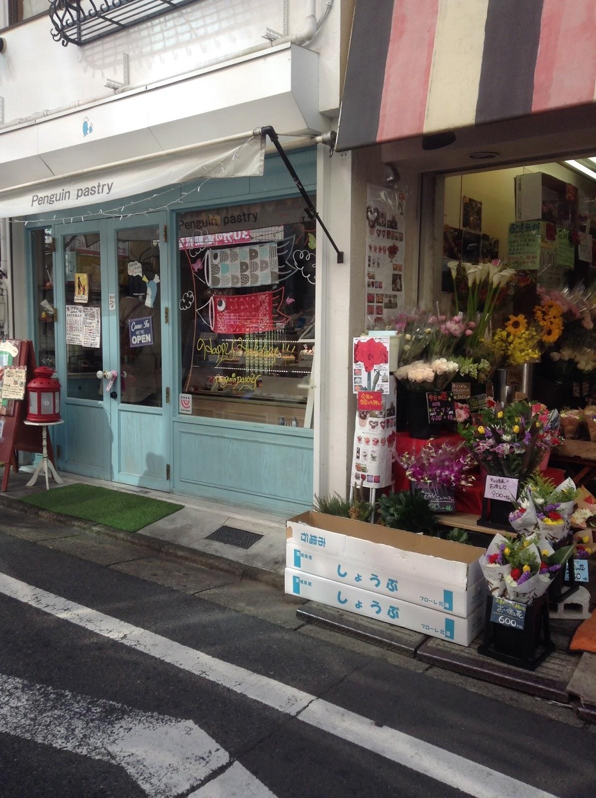 Setagaya Tokyo