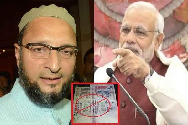 असद्दुदीन ओवैसी ने उगला जहर, बोला 'तानाशाह मोदी ने नोटबंदी करके हर घर में ला दी तबाही'