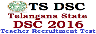 TS DSC,TRT,Teacher Recruitment Test