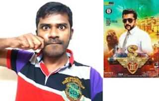 Singam 3 Movie Review Review by Susi | S3 movie