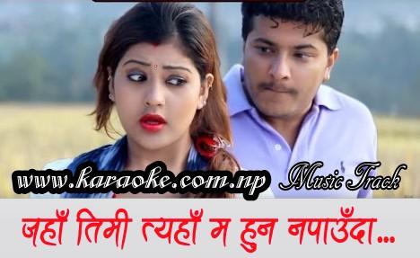 Karaoke of Jaha Timi Teha Ma Huna Napauda by Swaroop Raj Acharya (Music Track)