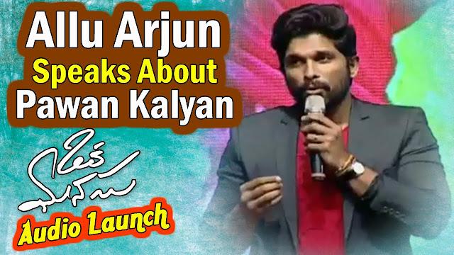 Allu Arjun Speaks About Pawan Kalyan Controversy @ Oka Manasu Audio Launch