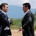 Παίρνει φωτιά ξανά το «Μακεδονικό» – Όλα τα σενάρια