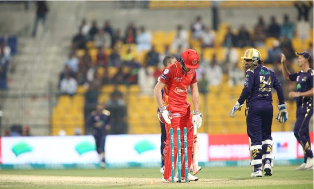 PSL Gladiators beat  Islamabad United by 43 runs