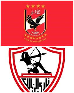 الزمالك يتعادل مع الاهلي سلبيا في القمة 117 من الدوري المصري الممتاز