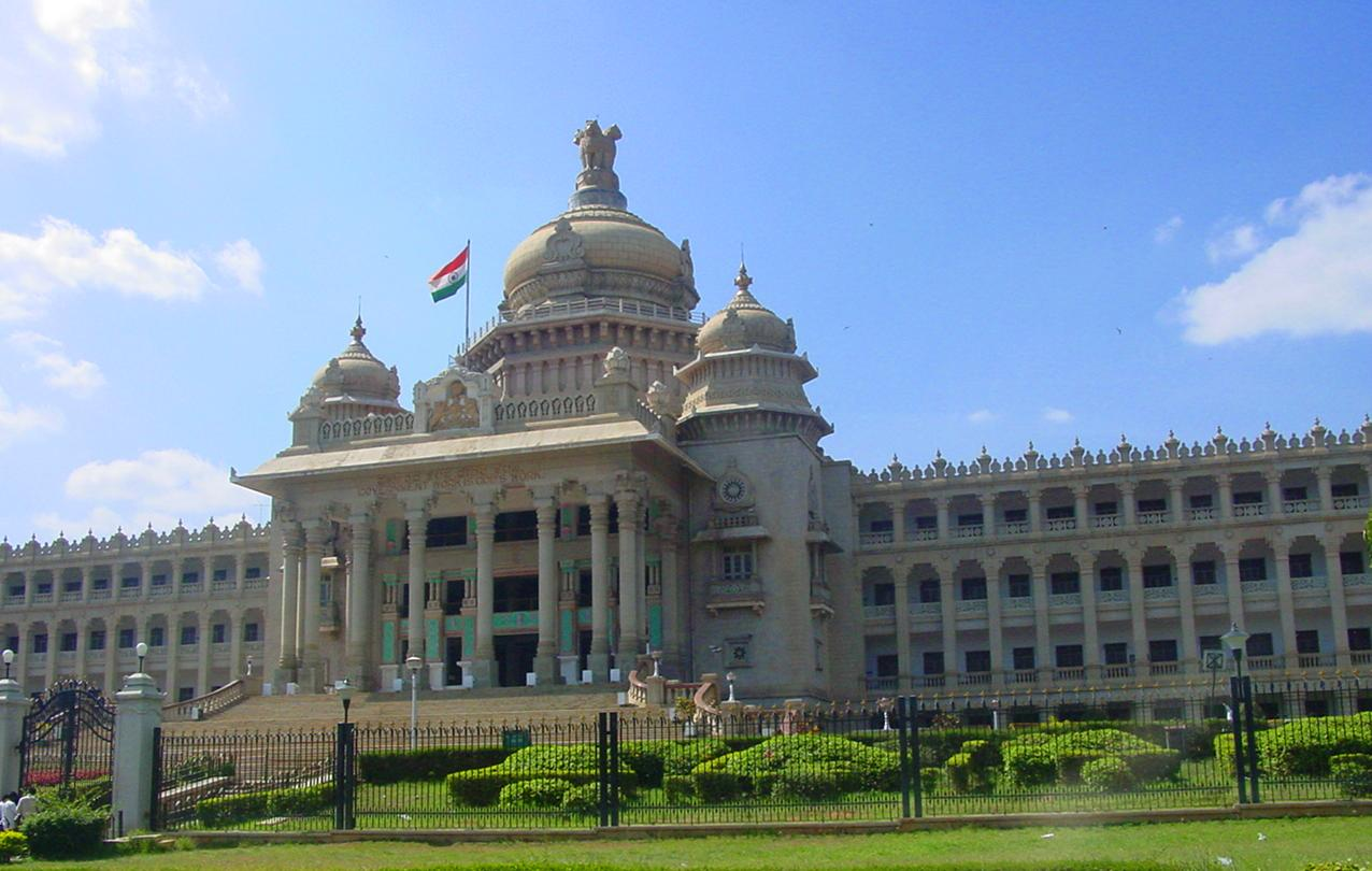 it bangalore Discover the best things to do in bangalore, with time out your guide to the best food and drink, clubs and bars, art and attractions, hotels and casinos in bangalore.