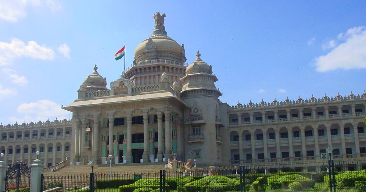 Bangalore Capital City Of Karnataka India Tourism