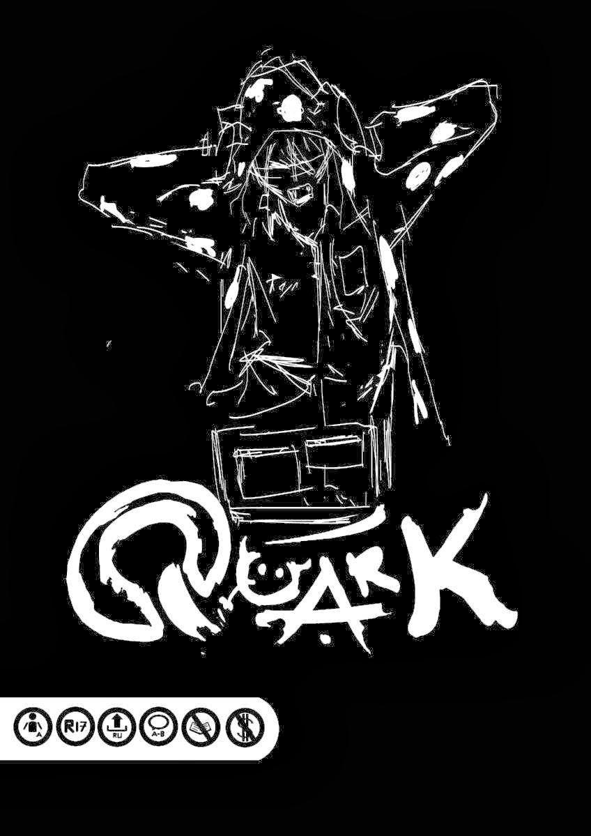 Dilarang COPAS - situs resmi www.mangacanblog.com - Komik quark 004 - gadis misterius part 2 5 Indonesia quark 004 - gadis misterius part 2 Terbaru |Baca Manga Komik Indonesia|Mangacan