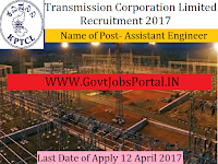 Transmission Corporation Limited Recruitment 2017– 146 Assistant Engineer