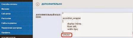 http://www.iozarabotke.ru/2015/01/kak-perenesti-gotoviy-sajt-adobe-muse-na-dzhastklik.html