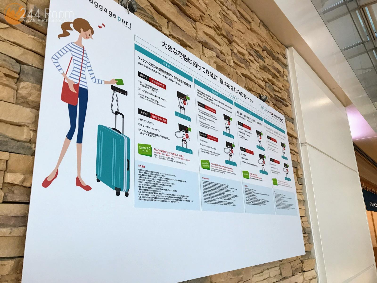 Haneda airport baggage port 羽田空港国際線バゲッジポート3