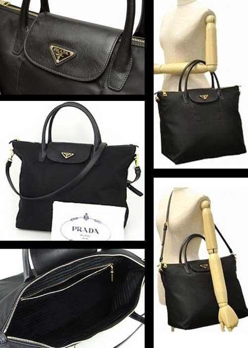 d1b942b55e60 ... tessuto nylon tote bn 2107 replica prada wallet - COACHTREASURE  BOUTIQUE: Prada BN2107 ...